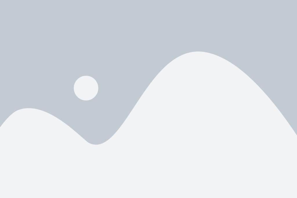会員情報 | 西那須野観光協会
