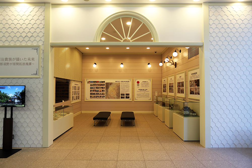 西那須野の観光地を紹介 | 西那須野観光協会