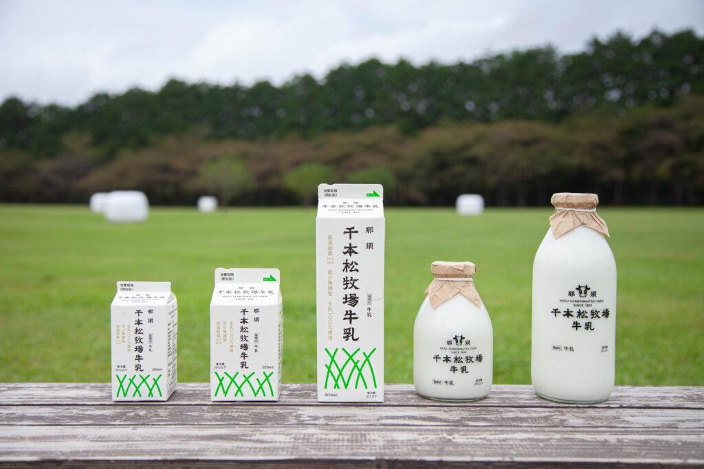 千本松牧場『那須 千本松牧場牛乳』のリニューアル